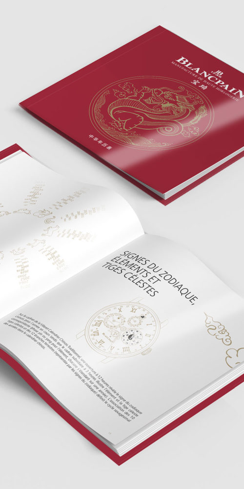 catalogue chinois pour Blancpain